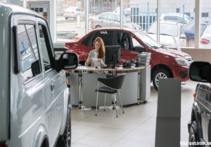 TIPS ON HOW TO GET A NEW AUTO LOAN
